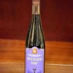 Литургијско вино, 0.7 литра - Патријаршија