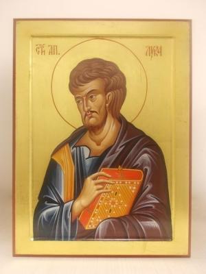 Свети Лука