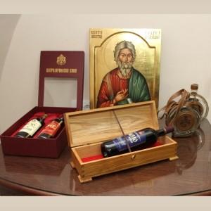 Патријаршијска вина и ракије