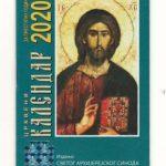Црквени календар за преступну 2020. годину