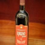 Патријаршијско Црвено вино, 0.75 литара - Патријаршија