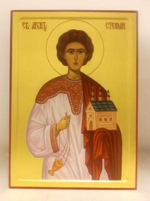 Свети архиђакон Стефан