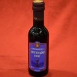 Литургијско вино, 0.2 литра - Патријаршија